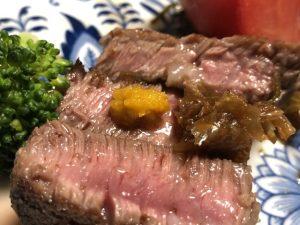 食べるポン酢 ステーキと 冷 (Small)